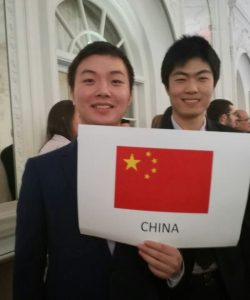 Yufei Huo from China